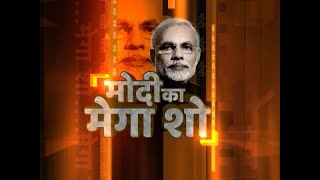 Varanasi: PM to hold roadshow in presence of top BJP leaders - ABPNEWSTV