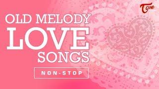 ఓల్డ్ మెలోడీ లవ్ సాంగ్స్ | Telugu Old Melody Love Songs | TeluguOne - TELUGUONE