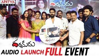 Darshakudu Audio Launch Full Event || Darshakudu Movie || Ashok Bandreddi, Eesha Rebba - ADITYAMUSIC