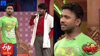 Adhire Abhi and Team Performance Promo - 13th February 2020 - Jabardasth Promo - MALLEMALATV