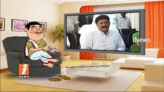 Dada Satires On Minister Ganta Srinivasa Rao His Comments On YS Jagan | Pin Counter | iNews - INEWS