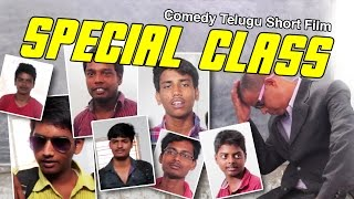 Special Class - Telugu Comedy Short Film - YOUTUBE