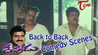 Devudu  Movie Comedy Scenes | Back to Back | Balakrishna | Ramya Krishna - TELUGUONE