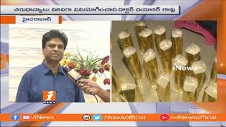 IIMR Principal Scientist Dr B Dayakar Rao Face To Face On Nutri Hub In Hyderabad | iNews - INEWS