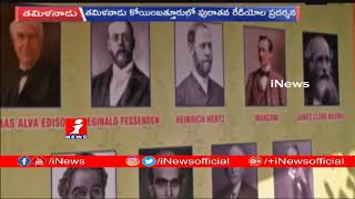 Old Radio Exhibition On Feb13th In Coimbatore  | Tamil Nadu | iNews - INEWS