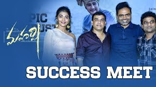 Maharshi Success Press Meet - Mahesh Babu, Pooja Hegde | Vamshi Paidipally - DILRAJU