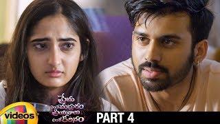 Prema Entha Madhuram Priyuraalu Antha Katinam 2019 Latest Telugu Movie HD | Radhika Mehrotra |Part 4 - MANGOVIDEOS