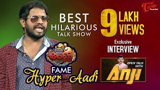 Jabardasth Hyper Aadi Exclusive Interview | Open Talk with Anji | 2017 Sankranthi Special - TELUGUONE