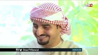 أوتوغراف | الدكتور/ أحمد بن راشد العلوي صاحب شركات لصيانة معدات الكهرباء والطاقة