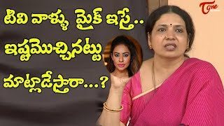Jeevitha Rajasekhar Fires on Sri reddy | Jeevitha Rajasekhar About Casting Couch - TELUGUONE