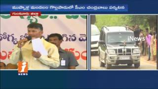 AP CM Chandrababu Naidu Interact With Kasturba Gandhi Balika Vidyalaya Students | Guntur | iNews - INEWS
