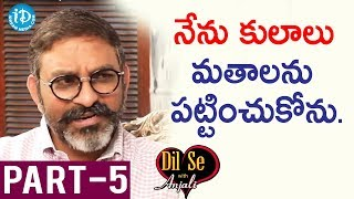 IEC Vice Chairman, MD Srinivasa Farms Suresh Rayudu Chitturi Interview Part #5 || Business Icons - IDREAMMOVIES