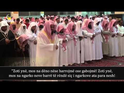 Recitim shumë i bukur i Kur'anit nga Saud Shuraim | 2014