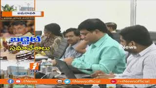 AP Budget Sessions To Start From March 5th | CM and Finance  Minister Meeting With Officials | iNews - INEWS