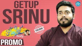 Jabardasth Comedian Getup Srinu Exclusive Interview - Promo || Anchor Komali Tho Kaburlu #8 - IDREAMMOVIES