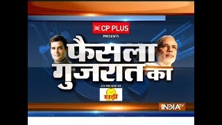 Faisla Kursi Ka: Gujarat BJP president on Modi meme controversy - INDIATV