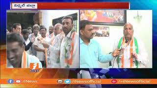 Mahakutami Will Win 100 Seats | Mudhole Congress Candidate Ramarao Patel Face to Face | iNews - INEWS