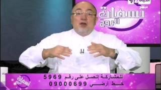 د. خالد الجندي - تفسير قول ما ملكت أيمانكم