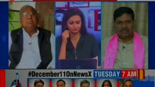 Owaisi: TRS will form next govt on its own strength |  Telangana now 2019 pivot? - NEWSXLIVE