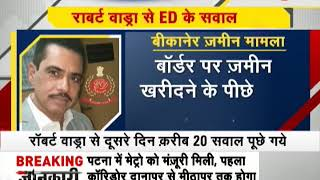 Morning Breaking: ED questioned Robert Vadra for 37 hours in past 5 days - ZEENEWS
