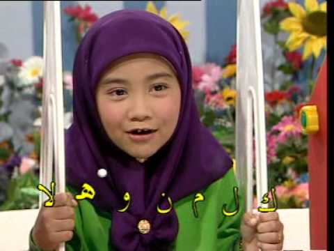Muslim Kid School (Arabic Alphabet)