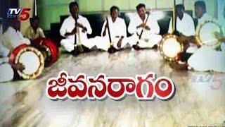 Hindu Weddings Clarinet Music By Muslims in Nalgonda : TV5 News - TV5NEWSCHANNEL