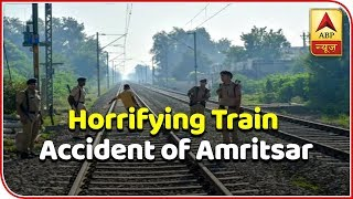 Amritsar Train Accident: Gateman reveals exclusive details of what happened that night - ABPNEWSTV