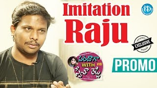 Imitation Raju (Mimicry Raju) Exclusive Interview - Promo || Saradaga With Swetha Reddy #19 - IDREAMMOVIES