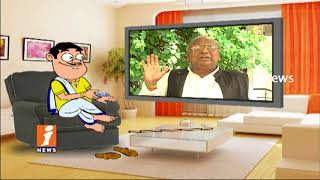 Dada Counter To V Hanumantha Rao Over His Comments on TRS | Pin Counter | iNews - INEWS