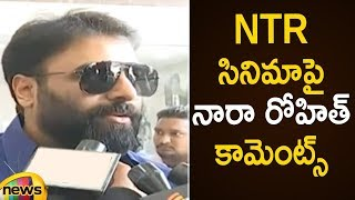 Nara Rohit Clarified That This Biopic Will Certainly Have An Impact In Elections | NTR Kathanayakudu - MANGONEWS