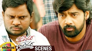 Thagubothu Ramesh & Naveen Chandra Superb Comedy Scene | Juliet Lover of Idiot Movie Scenes | Niveda - MANGOVIDEOS