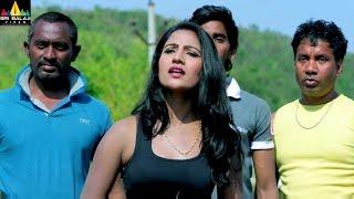 Katrina Karina Madyalo Kamal Haasan Movie Trailer | Telugu Latest Trailers 2017 | Sri Balaji Video - SRIBALAJIMOVIES