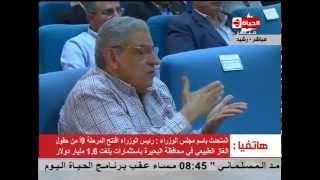 بالفيديو.. الوزراء: افتتاح إحدى مراحل حقول الغاز الطبيعي بالبحيرة باستثمارات 1.6 ميار دولار