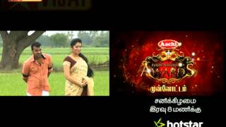 Vijay Television Awards Promo – Munnottam 05-09-2015 Vijay tv Telly Awards