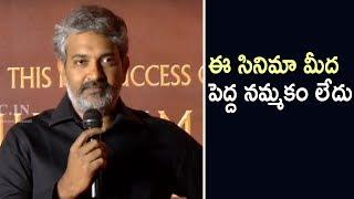Director Rajamouli Fantastic Speech @ Allu Aravind Felicitates Mahanati Team | TFPC - TFPC