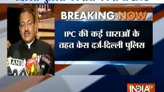 Delhi Chief Secretary allegedly assualted: Police file FIR against AAP MLA - INDIATV