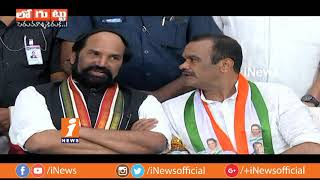 Why Huge Competition For Nalgonda District Assembly Election Campaigns ?  | Loguttu | iNews - INEWS