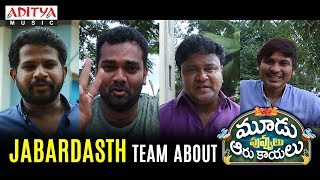 Jabardasth Team About Moodu Puvvulu Aaru Kayalu Telugu Movie - ADITYAMUSIC