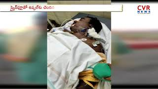 1 Loss Life Due to Swine Flu in Gandhi Hospital | Hyderabad | Secunderabad | Telangana | CVR NEWS - CVRNEWSOFFICIAL
