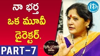 Classical Dancer Swathi Somanath Exclusive Interview Part #7 || Nrithya Yathra With Neelima - IDREAMMOVIES
