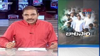 తునిలో జనతరంగం | YS Jagan Praja Sankalpa Yatra Enter in Tuni | CVR NEWS - CVRNEWSOFFICIAL