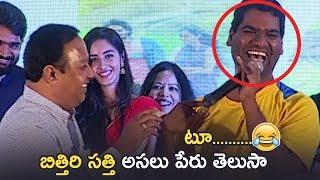 Bithiri Sathi Making Super Fun | Bithiri Sathi Comedy | Prematho Mee Karthik | TFPC - TFPC