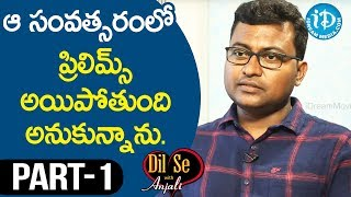 Civil's Topper Gundala Reddy Raghavendra Interview Part #1 || Dil Se With Anjali - IDREAMMOVIES
