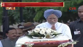 Former PM Manmohan Singh Pays His Last Respects To Vajpayee Atal Bihari Vajpayee | CVR NEWS - CVRNEWSOFFICIAL