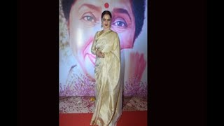 In Graphics: Yash Chopra Awards: Legendary Bollywood actress Rekha speaks her heart - ABPNEWSTV