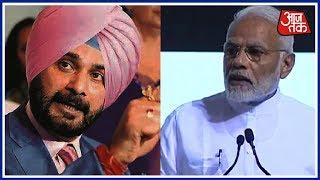 'Why No One Questions PM Modi?' Navjot Singh Sidhu Defends Pak 'Hugplomacy' - AAJTAKTV