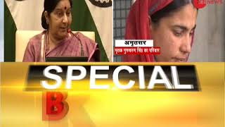 External Affairs Minister Sushma Swaraj: Why is opposition politicising deaths of Indians in Iraq? - ZEENEWS