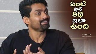 No One Dare To Do This Type Of Movies Says Kalyan Ram | Kalyan Ram About ISM Movie | TFPC - TFPC