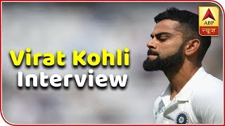 """We don't want to be a team that wins odd Tests here or there: Virat Kohli - ABPNEWSTV"