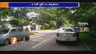 IT Raids Continue On Sasikala Assets   Raids ion Jayalalitha House Poes Garden   Tamil Nadu   iNews - INEWS